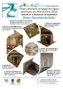 Cette année, les journées du patrimoine s'intituleront « Recyclage des styles ». Venez nous rejoindre à Bruxelles pour ces 2 journées riches en découvertes. 7 lieux différents à visiter ! C'est le week-end des 17 et 18 septembre ! Attention, le 18 septembre est aussi la journée sans voiture dans toute l'entité bruxelloise.