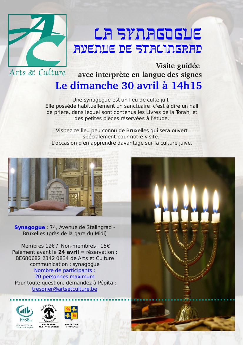 Notre affiche illustrée d'un rouleau de la torah et d'un chandelier traditionnel