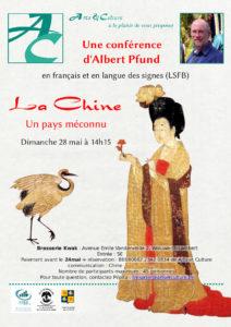 affiche illustrée d'une grue et d'une chinoise en tenue traditionnelle