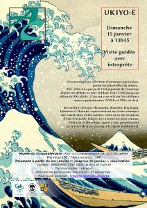 L'illustration est la fameuse vague d'Hokusai de sa série des vues du mont Fuji, probablement la vague la plus célèbre du monde