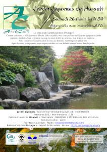 Affiche montre une vue de la cascade, quelques feuilles d'érable et des poissons koï